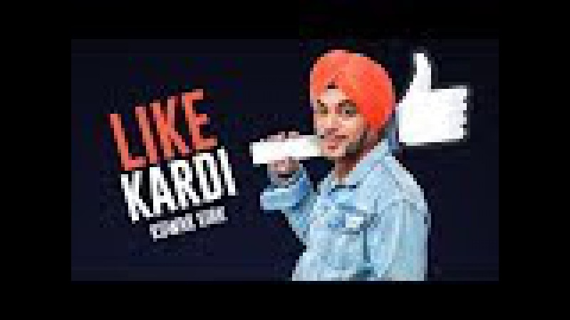 Kuwar Virk: Like Kardi Song | Latest Punjabi Songs 2017