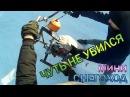 Мини Снегоход своими руками из бензопилы Дружба 4-Тест Драйв