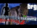 Аналитика в вакууме - Dino Crisis 2 (История серии Dino Crisis)