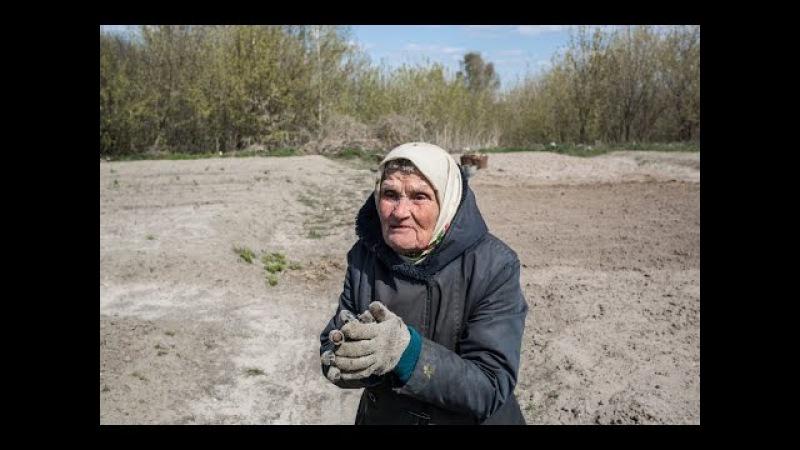 Самосели Чорнобиля: Остання з Опачичів