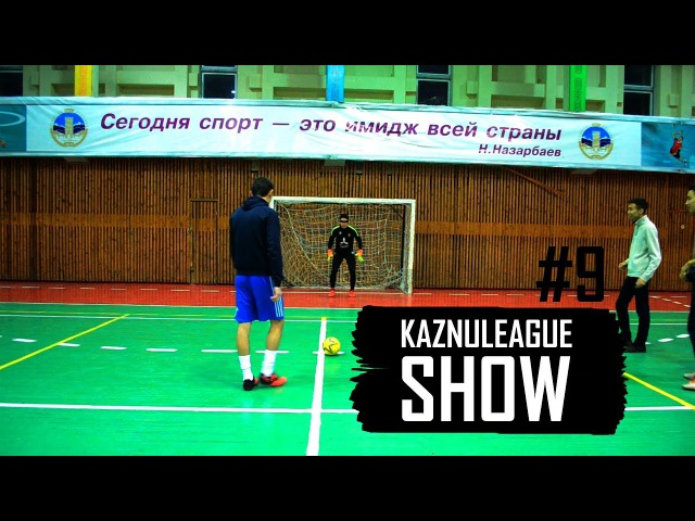 Kaznu League Show - Суперчеллендж | KaznuLeague Show 9