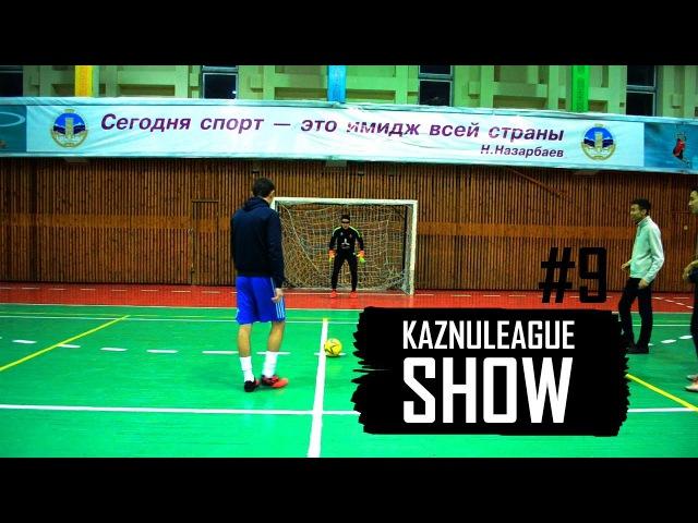 Kaznu League Show - Суперчеллендж | KaznuLeague Show 9
