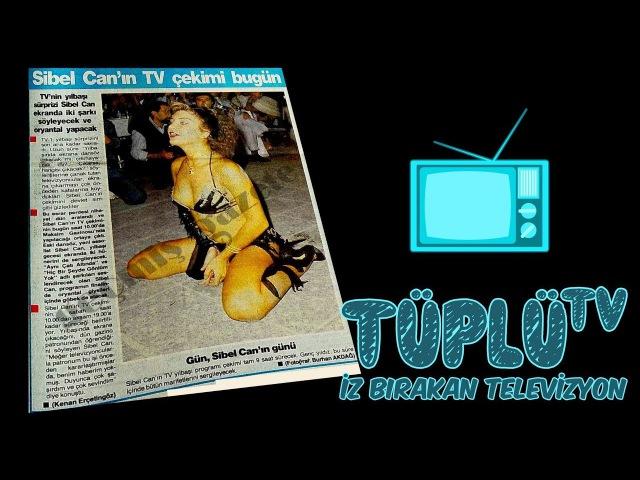 Sibel Can - Tan Gazetesi Gecesi Dans Gösterisi [ Reis Çelik Arşivi © 1985 Tüplü TV ]