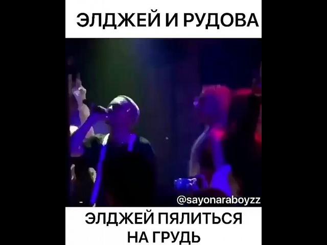 """Элджей (фан) on Instagram: """"Шалун 🙈😸😉 by @sayonaraboyzz ❤ . элджей allj sayonara sayonaraboy sayonaraboy3 Новосибирск АлексейУзенюк ЛёшаУзе..."""