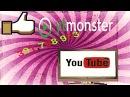 Раскрутка с YTMONSTER Продвижение Ютуб Канала Просмотры Подписчики Лайки Комментарии