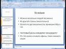 6. Заработок на UBER. Автоматизация