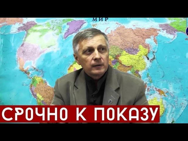 CP0ЧHAЯ РЕЧЬ ВАЛЕРИЯ ПЯКИНА (20.01.2018)