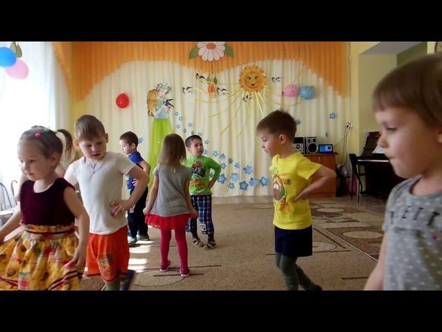 Танец-игра