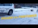 New Toyota PRADO vs Toyota FORTUNER