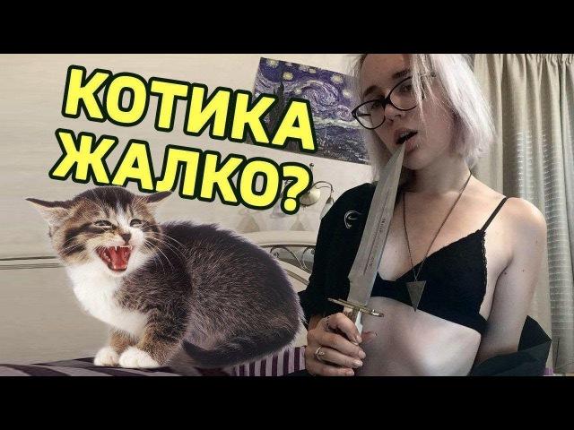 Бауманка и ВШЭ. Новые детали убийства. Алексей Казаков