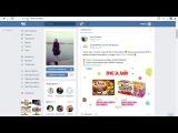 Запись экрана (31.01.2018 20-34-11) Корзина сладостей