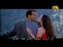 Chori Chori Chupke Chupke 💘 سلمان خان 👒 بريتي زينتا
