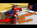 50 000rpm VS Lego Helicopter Crash BOOOOOOM Epic FAIL