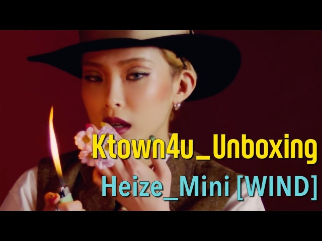 Ktown4u Unboxing Heize Mini Album Wind Normal Special Limited Version 헤이즈