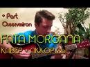 Markul Oxxxymiron - Fata Morgana / КАВЕР НА ГИТАРЕ / Аккорды в описании