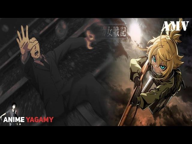 AMV │Аниме клип │Военная хроника маленькой девочки сага о злой Тане Youjo Senki The Devil