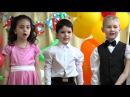 Видеосъёмка в Краснодаре Майкопе Детский сад №32 Выпускной утренник 2016 год