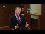 Ексклюзив: Курт Волкер про окупований Донбас, Путіна і переговори із Сурковим <#РадіоСвобода>
