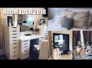ROOM TOUR 2018! (aesthetically pleasing)