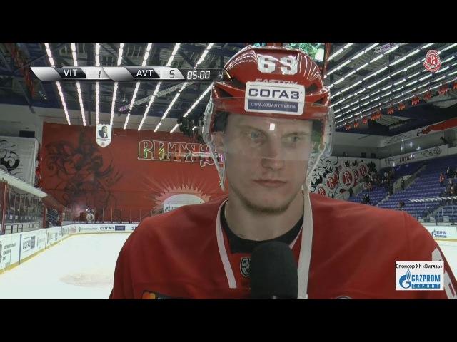 Никита Двуреченский Мыиграли втело УАвтомобилиста хорошо провел матч вра