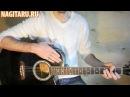 Драгни - Минус на минус. Аккорды, слова и разбор боя   Песни под гитару - Nagitaru