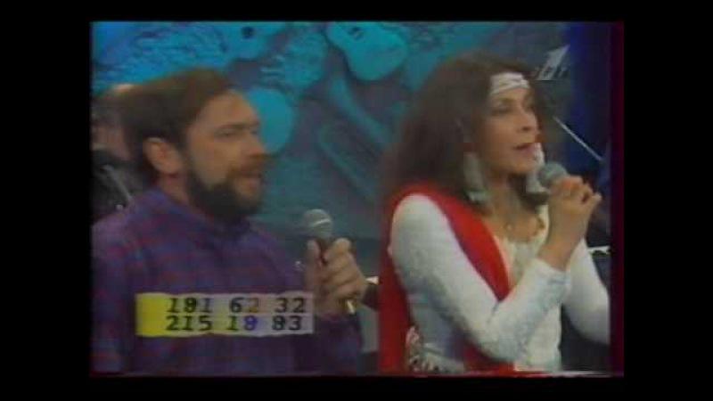 Марина Капуро и гр.Яблоко-Пролегала степь-дорожка