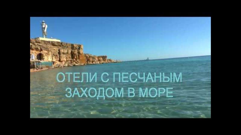 Club El Faraana Reef 4* (Фараана Риф Египет/Шарм-Эль-Шейх) отзывы
