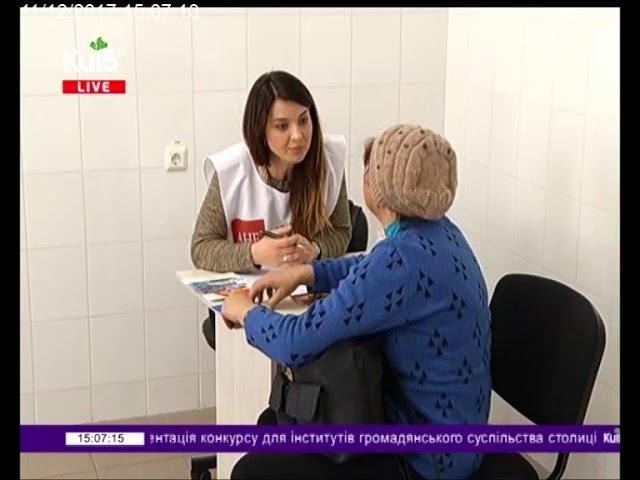 11.12.17 Столичні телевізійні новини 15.00