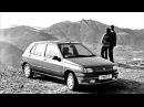 Renault Clio Liberte '05–12 1993
