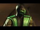 РЕПТИЛИЯ И ПРОКЛЯТЬЕ ЛЕНИВЦА И ЭЛИТНАЯ БАШНЯ ТРИБОРГА   Mortal Kombat X