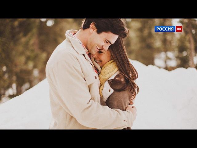 Поучительная мелодрама.(ИДЕАЛЬНЫЙ БРАК). русские мелодрамы новинки 2017