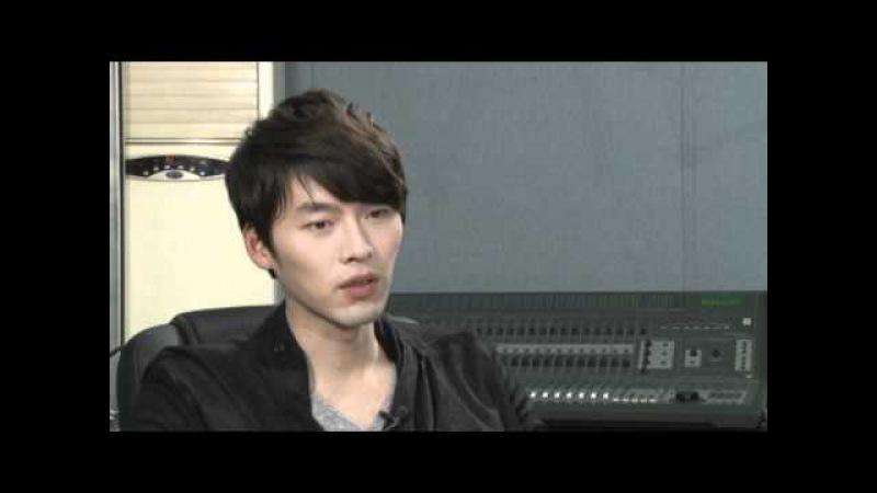 Secret Garden DVD - Hyun Bins Interview [13]