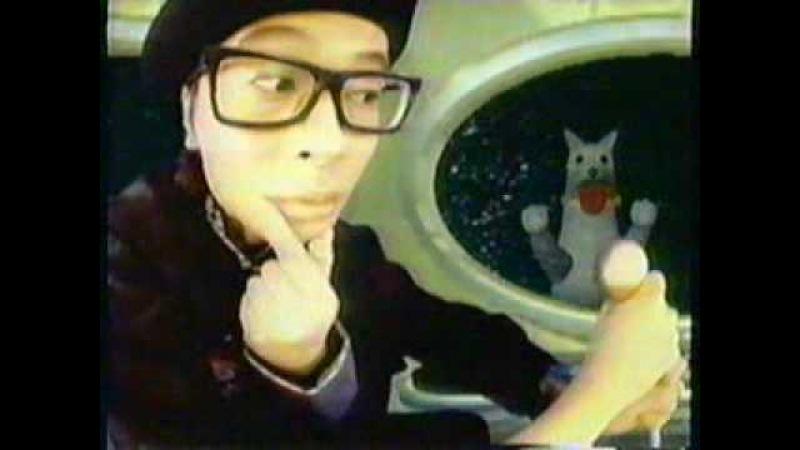 MTVs AMP 08 (45)
