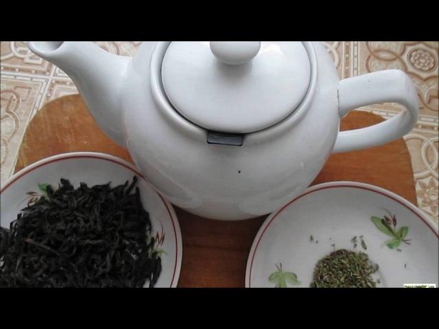 Чай с чабрецом. Как заварить черный чай