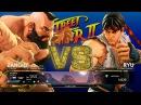 АРКАДА: Street Fighter V: Arcade Edition (PC) 2 - Street Fighter II