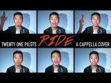 Twenty One Pilots - RIDE (Acapella Cover)  INDY DANG