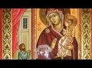 Святые дня / Икона Божией Матери «Нечаянная Радость»