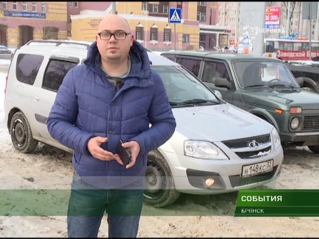 Город Брянск закупил новые автобусы