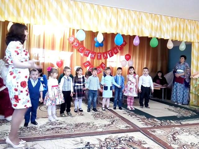 Конкурс Воспитатель года Детишки поддержали любимую воспитательницу) 1 место.. ...