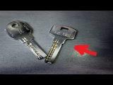 Как изготовить вертикальный ключ