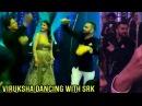 Virat Anushka dancing with SRK at Mumbai Reception | Cric7