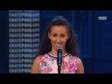 Танцы Олеся Столярова (Nabiha - Animals) (сезон 2, серия 1) из сериала Танцы смотреть бесп ...