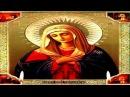 Сильная православная молитва на ночь.Защита от дурного сна, бесов, покой души на сон грядущий
