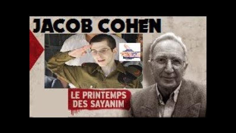 Les Sayanims Font du Bon Boulot Le Cas du Soldat Shalit (Jacob Cohen)