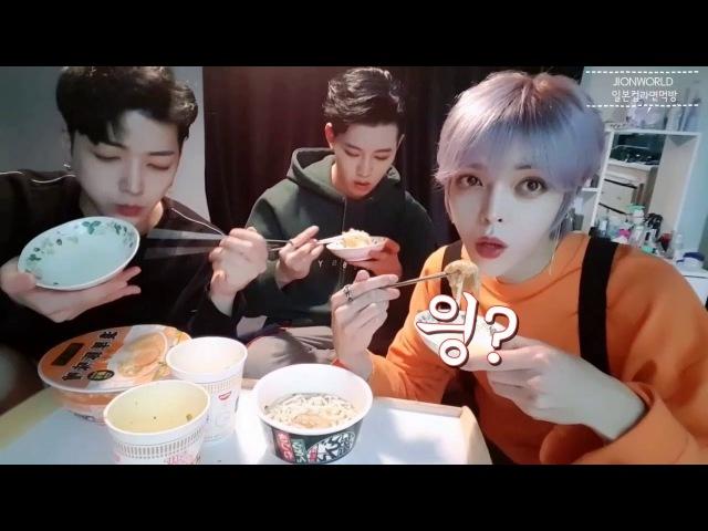 지온월드 (Jionworld) 일본컵라면먹방 /라멘먹방/ 지온/ 상욱 /진서 /엔티크 (n.tic) /N.tic jion /Eating Jappaness