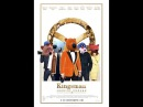 Кингсман: Золотое кольцо. Трейлер/Мимимишки Edition.