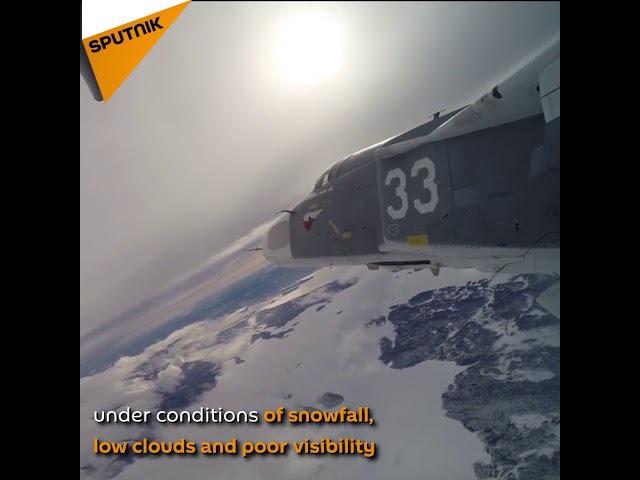 Air Arctic Drills