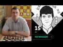 Шахматы Play Magnus 15 лет 2 партия острая партия с неожиданным финалом