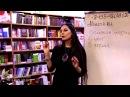 Камни - открытая книга мира. Жанна Милен