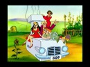 Анимационный клип Задумал старый дед Одесская студия мультипликации 1998